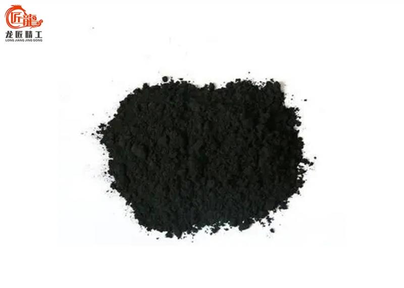 纳米竹炭粉